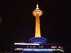 京都タワーホテル7階「桔梗」